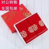 苏州洁丽雅促销礼品保险公司 广告宣传品回馈答谢客户毛巾