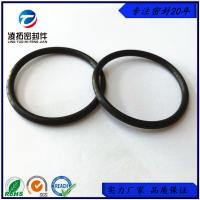 CR70黑色氯丁橡胶O型圈抗臭氧耐氟利昂橡胶O形圈尺寸可定制