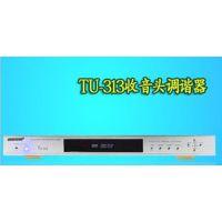 原装正品全新 TU-313 收音机 收音 AM/FM调谐器 收音头 广播工程