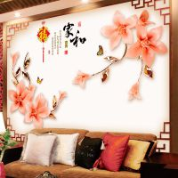 电视背景墙贴画卧室温馨客厅墙壁房间装饰品墙纸自粘壁纸防水贴纸