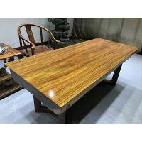 绿檀实木大板桌茶桌奥坎餐桌书桌原木大板