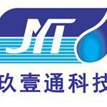 广东玖壹通信息科技有限公司