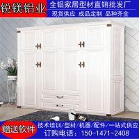 全铝家用卫浴柜 全铝书柜型材成品批发