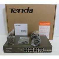 腾达TEG1016d千兆16口光纤交换机企业网络监控网线分流分配分线器