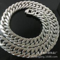 新款男士霸气朋克钛钢不锈钢粗款双扣项链珠宝扣21mm60cm现货货源