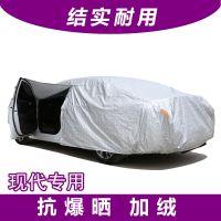 新现代ix35 X25名图悦动瑞纳朗动悦纳领动途胜汽车衣车罩防晒防雨