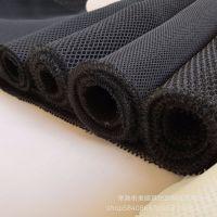 透气防水面料、3D网布、三明治网布工厂直销