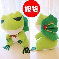 旅行青蛙公仔毛绒玩具批发游戏青蛙动漫周边玩偶挂件布娃娃