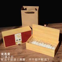 新款麻布茶叶包装盒通用特产阿胶糕燕窝海参包装创意礼盒空盒批发