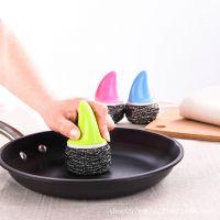 创意鲨鱼带柄不锈钢钢丝球塑料柄洗锅刷钢丝球锅刷厨房用品批发