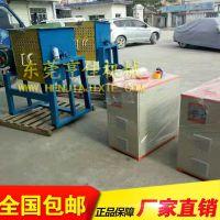 亨佳中频HJZ-15KW废铝熔炼炉、铸铝熔炼炉