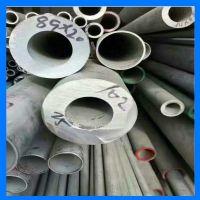 山东大量库存321/316L不锈钢管 工业不锈钢厚壁管异型管 规格齐全