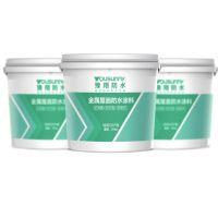 安徽防水涂料供货新闻 防水涂料材料