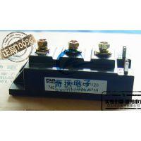 供应全新富士可控硅功放模块2MBI150N-060 6MBP20JB060直拍质保有货
