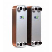 朗慧钎焊换热器冷凝器汽车柴油加热器不锈钢换热器汽水换热器换热效率高的钎焊式换热器过水热