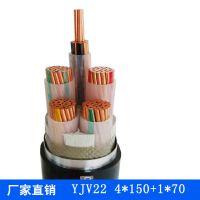金环宇电缆 电力电缆资讯 金环宇电力电缆报价YJV22 4*150+1*70