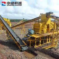 供应500吨/小时石料生产线 石料生产线设备 筑路用破碎生产线设备