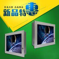 电阻屏10.4寸工业平板电脑厂家/报价/图片/型号/尺寸