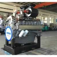 长沙250KW生活污水处理发电机 废水净化式沼气发电设备