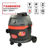 上海220V工业带线吸尘器大功率桶式工业吸尘机酒店宾馆除尘除螨机