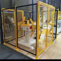 黄色移动车间隔离网 批发框架护栏网 厂区仓库隔断网