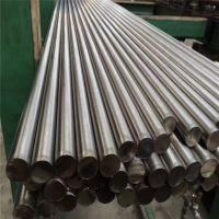 晟通金属供应022Cr18Ti不锈钢棒 优质易切削022Cr18Ti圆钢可切割零售