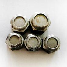 煤矿锚杆螺母厂家-航大紧固件(在线咨询)-陕西煤矿锚杆螺母