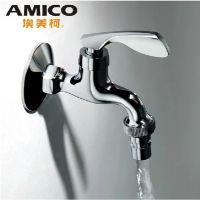 埃美柯AMICO 全铜陶瓷芯洗衣机龙头 快开水龙头XL102A 批发