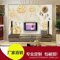 背景墙 家和万事兴 专业定制 批发 新款 雕刻 3D瓷砖 彩雕电视墙