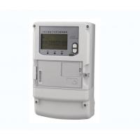 供应海信三相电子式电能表(DSSD/DTSD)