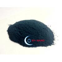 冶金专用纳米钒粉,电子技术纳米钒粉,导电专用纳米钒粉,工业专用纳米钒粉