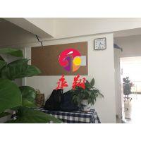 鼎湖木框麻布软木板3广州软木卷材大碎花W宣传栏软木板
