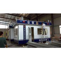 精品警务亭制作厂家,桂林警务亭生产商用汽车漆制作十年不掉色
