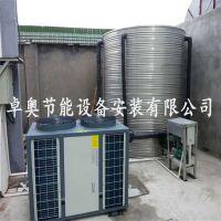 常州清风足浴10吨奥栋空气能热泵热水工程