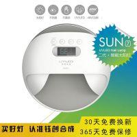 钰创合成美甲光疗机sun7充电式美甲太阳灯48W速干便携甲油胶烤灯