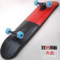 双色专业滑板 四轮滑板双翘板 刷街成人儿童4轮滑板枫木入门滑板