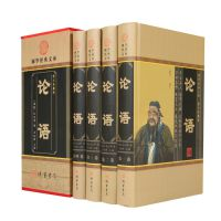 论语 全注全译白话文原文题解注释译文孔子语录儒家经典图书籍