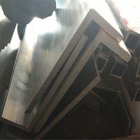东莞6061不等边L型铝合金角铝 三角边直角铝型材包边护角