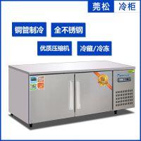 莞松牌豪华工作台1.8米全冷冻卧式厨房柜高档奶茶操作台保鲜冰箱