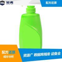 洗发水配方 技术咨询 洗发水检测分析