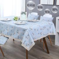 垫餐桌布桌布布艺防水防烫防免洗棉麻小清新长方形台布