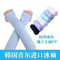 夏季冰爽袖防晒手套男女防紫外线薄长款冰丝防晒袖套开车手臂套袖