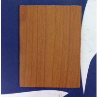 伊美家防火板 c791-60牛津樱桃木威盛亚同款耐火板 免漆板胶合板