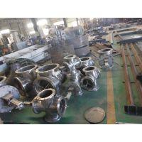 不锈钢类阀门和法兰定制制造