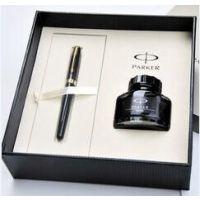 西安派克钢笔专卖企业刻字礼品 PARKER派克 IM纯黑丽雅 金夹钢笔+墨水礼盒单位订购