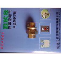 优质碳钢BHJ-DN20B内外丝防爆活接头价格