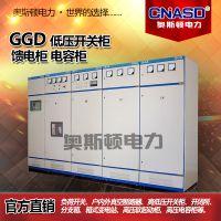 贴牌代加工项目合作高低压成套电气开关柜充气柜环网柜中置柜箱变电缆分支箱