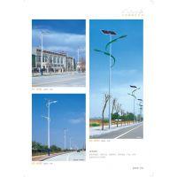 龙江照明太阳能路灯厂家在贵州遵义的销售和服务地点