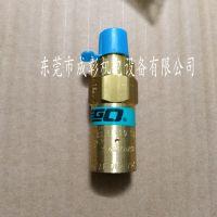 成彰 天然气瓶力高安全阀REGO泄压阀24.1 、17.2、28.5、19.0压力