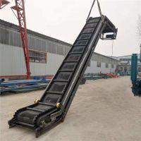 皮带输送机兴文厂家热销 矿用加厚耐磨皮带传送机 沙子混泥土带式提升机